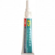 Lepidlo na vodní bázi DHS 98 ml. AG03